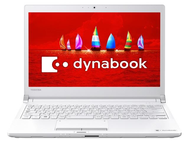 東芝 ノートパソコン dynabook RX73 RX73/FWP PRX73FWPBEA [プラチナホワイト] [液晶サイズ:13.3インチ CPU:Core i5 7200U(Kaby Lake)/2.5GHz/2コア CPUスコア:4612 ストレージ容量:SSD:256GB メモリ容量:4GB OS:Windows 10 Home 64bit]