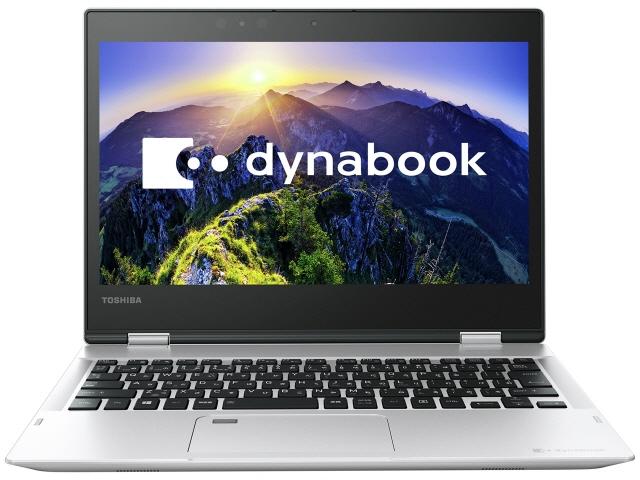 東芝 ノートパソコン dynabook V72 V72/FS PV72FSP-NEA [プレシャスシルバー] [液晶サイズ:12.5インチ CPU:Core i5 8250U(Kaby Lake Refresh)/1.6GHz/4コア CPUスコア:7676 ストレージ容量:SSD:256GB メモリ容量:8GB OS:Windows 10 Home 64bit]