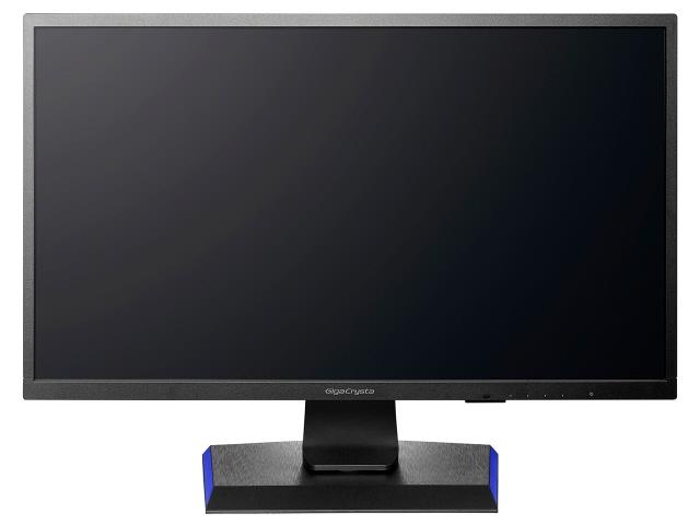 IODATA 液晶モニタ・液晶ディスプレイ LCD-GC251UXB [24.5インチ ブラック] [モニタサイズ:24.5インチ モニタタイプ:ワイド 解像度(規格):フルHD(1920x1080) 入力端子:HDMIx2/DisplayPortx1] 【】【人気】【売れ筋】【価格】【平成最後】