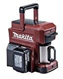 マキタ CM501DZAR【人気】 コーヒーメーカー CM501DZAR [オーセンティックレッド] [コーヒー:○]【】【人気】【】【売れ筋】【価格】, リセプト インテリア:a8f0ffe1 --- officewill.xsrv.jp