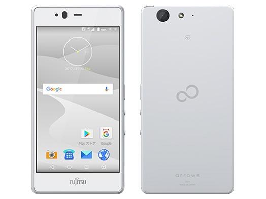 富士通 スマートフォン arrows M04 SIMフリー [White] [キャリア:SIMフリー OS種類:Android 7.1 販売時期:2017年夏モデル 画面サイズ:5インチ 内蔵メモリ:ROM 16GB RAM 2GB バッテリー容量:2580mAh]