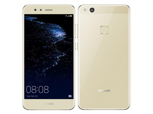 HUAWEI スマートフォン HUAWEI P10 lite SIMフリー [プラチナゴールド] [キャリア:SIMフリー OS種類:Android 7.0 販売時期:2017年夏モデル 画面サイズ:5.2インチ 内蔵メモリ:ROM 32GB RAM 3GB バッテリー容量:3000mAh]