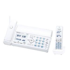 【キャッシュレス 5% 還元】 パナソニック 電話機 おたっくす KX-PZ510DL-W [ホワイト] [電話機能:○] 【】 【人気】 【売れ筋】【価格】