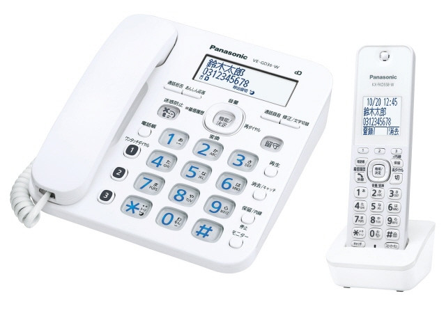 パナソニック 電話機 RU・RU・RU VE-GD36DL-W [ホワイト] [受話器タイプ:コードレス 有線通話機:1台 コードレス通話機:1台 ナンバーディスプレイ:○ DECT方式:○] 【】【人気】【売れ筋】【価格】