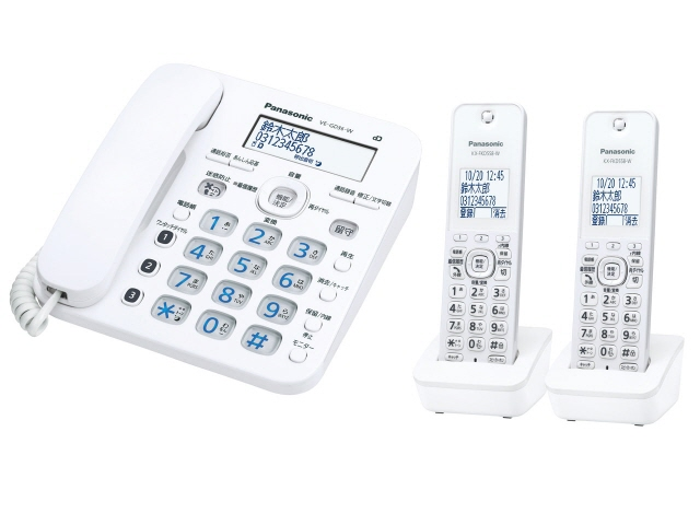 【キャッシュレス 5% 還元】 パナソニック 電話機 RU・RU・RU VE-GD36DW-W [ホワイト] [受話器タイプ:コードレス 有線通話機:1台 コードレス通話機:2台 ナンバーディスプレイ:○ DECT方式:○] 【】 【人気】 【売れ筋】【価格】