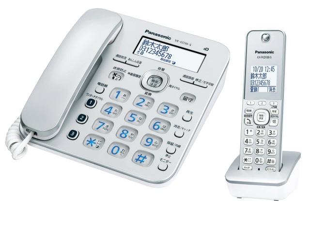【キャッシュレス 5% 還元】 パナソニック 電話機 RU・RU・RU VE-GD36DL-S [シルバー] [受話器タイプ:コードレス 有線通話機:1台 コードレス通話機:1台 ナンバーディスプレイ:○ DECT方式:○] 【】 【人気】 【売れ筋】【価格】