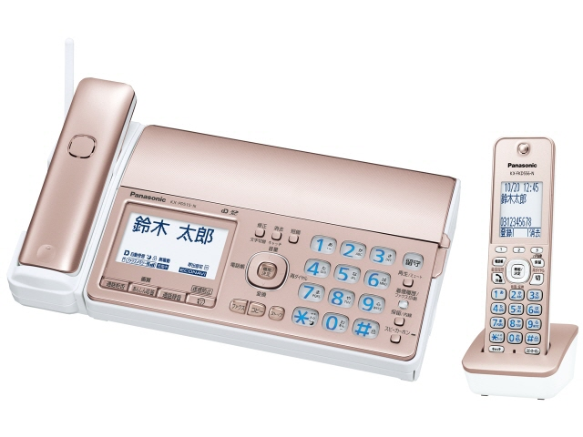 パナソニック 電話機 おたっくす KX-PD515DL-N [ピンクゴールド] [親機質量:2500g スキャナタイプ:本体 その他機能:コピー機能/SDメモリーカード対応/DECT準拠方式 電話機能:○]