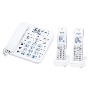 パナソニック 電話機 RU・RU・RU VE-GZ31DW-W [ホワイト] [受話器タイプ:コードレス] 【】 【人気】 【売れ筋】【価格】【半端ないって】