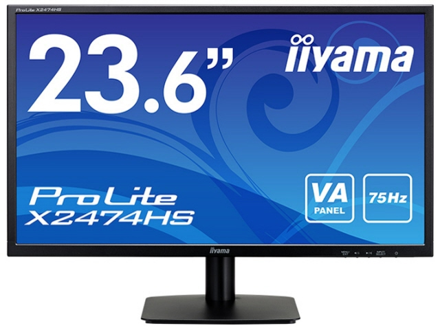 iiyama 液晶モニタ・液晶ディスプレイ ProLite X2474HS X2474HS-B1 [23.6インチ マーベルブラック] [モニタサイズ:23.6インチ モニタタイプ:ワイド 解像度(規格):フルHD(1920x1080) 入力端子:D-Subx1/HDMIx1/DisplayPortx1]