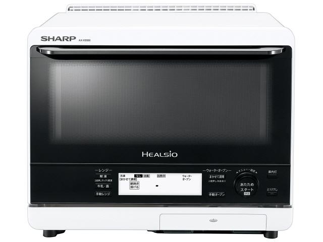 【代引不可】シャープ 電子オーブンレンジ ヘルシオ AX-XS500-W [ホワイト系] [タイプ:オーブンレンジ 庫内容量:30L 最大レンジ出力:1000W] 【】 【人気】 【売れ筋】【価格】