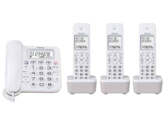 パイオニア 電話機 TF-SA16T [受話器タイプ:コードレス 有線通話機:1台 コードレス通話機:3台 ナンバーディスプレイ:○ DECT方式:○] 【】 【人気】 【売れ筋】【価格】