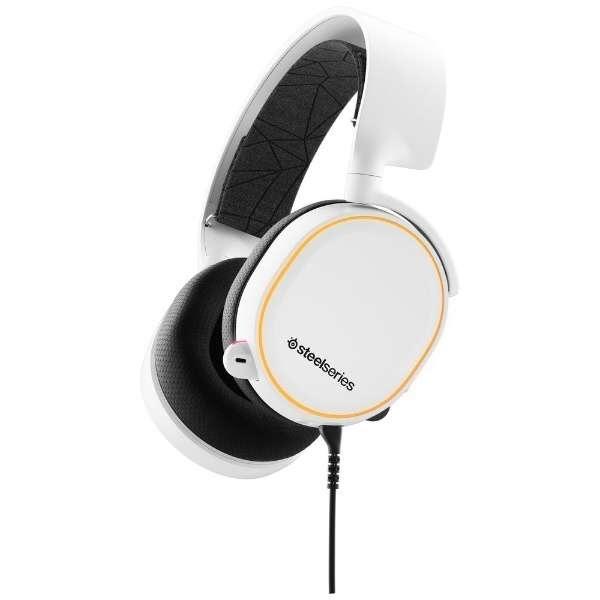 steelseries ヘッドセット Arctis 5 2019 Edition [ホワイト] [ヘッドホンタイプ:オーバーヘッド プラグ形状:USB/ミニプラグ 装着タイプ:両耳用]  【人気】 【売れ筋】【価格】