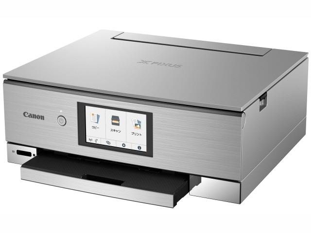 CANON プリンタ PIXUS XK80 [タイプ:インクジェット 最大用紙サイズ:A4 解像度:4800x1200dpi 機能:コピー/スキャナ] 【】【人気】【売れ筋】【価格】
