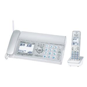 【キャッシュレス 5% 還元】 パナソニック 電話機 おたっくす KX-PZ310DL [電話機能:○] 【】 【人気】 【売れ筋】【価格】
