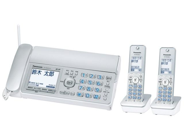 【キャッシュレス 5% 還元】 パナソニック 電話機 おたっくす KX-PD315DW [親機質量:2400g スキャナタイプ:本体 その他機能:コピー機能/SDメモリーカード対応/DECT準拠方式 電話機能:○] 【】 【人気】 【売れ筋】【価格】