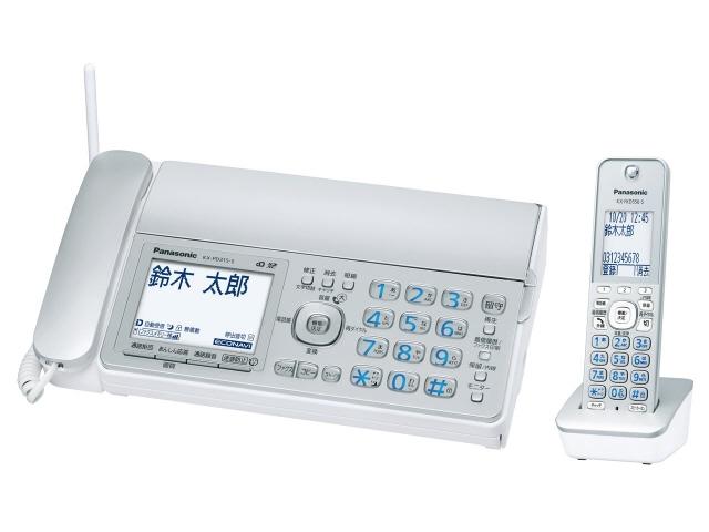 パナソニック 電話機 おたっくす KX-PD315DL [親機質量:2400g スキャナタイプ:本体 その他機能:コピー機能/SDメモリーカード対応/DECT準拠方式 電話機能:○] 【】 【人気】 【売れ筋】【価格】