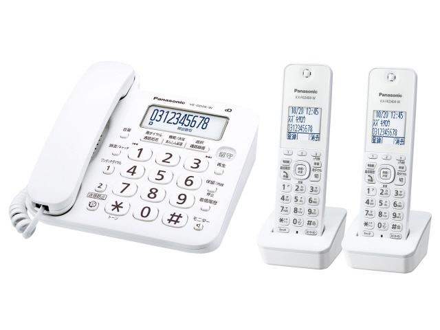 【キャッシュレス 5% 還元】 パナソニック 電話機 RU・RU・RU VE-GD26DW [受話器タイプ:コードレス 有線通話機:1台 コードレス通話機:2台 ナンバーディスプレイ:○ DECT方式:○] 【】 【人気】 【売れ筋】【価格】
