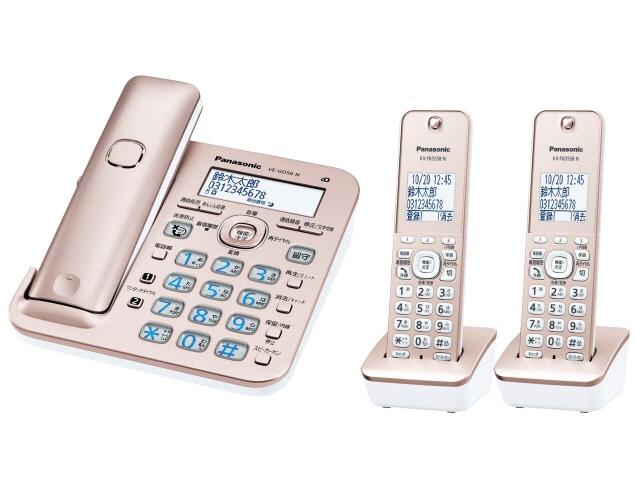 【キャッシュレス 5% 還元】 パナソニック 電話機 RU・RU・RU VE-GD56DW-N [ピンクゴールド] [受話器タイプ:コードレス 有線通話機:0台 コードレス通話機:3台 ナンバーディスプレイ:○ DECT方式:○] 【】 【人気】 【売れ筋】【価格】