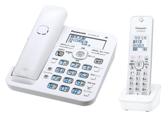 【キャッシュレス 5% 還元】 パナソニック 電話機 RU・RU・RU VE-GD56DL-W [ホワイト] [受話器タイプ:コードレス 有線通話機:0台 コードレス通話機:2台 ナンバーディスプレイ:○ DECT方式:○] 【】 【人気】 【売れ筋】【価格】