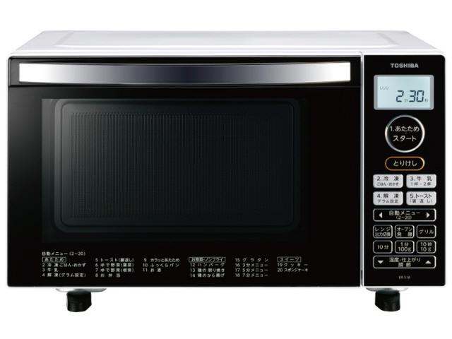 【キャッシュレス 5% 還元】 東芝 電子オーブンレンジ ER-S18 [タイプ:オーブンレンジ 庫内容量:18L 最大レンジ出力:900W] 【】 【人気】 【売れ筋】【価格】