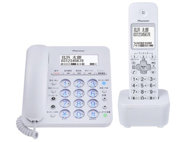 パイオニア 電話機 TF-SA36S(W) [ホワイト] [受話器タイプ:コードレス 有線通話機:1台 コードレス通話機:1台 ナンバーディスプレイ:○ DECT方式:○] 【】【人気】【売れ筋】【価格】