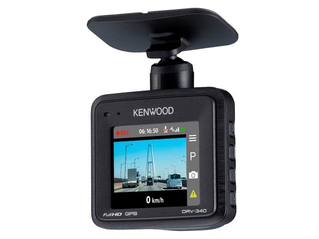 ケンウッド ドライブレコーダー DRV-340 [本体タイプ:一体型 画素数(フロント):記録解像度:207万画素 駐車監視機能:標準] 【】 【人気】 【売れ筋】【価格】