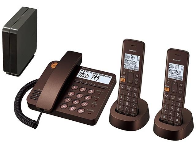 【キャッシュレス 5% 還元】 シャープ 電話機 JD-XG1CW-T [ブラウンメタリック] [受話器タイプ:コードレス 有線通話機:1台 コードレス通話機:2台 ナンバーディスプレイ:○ DECT方式:○] 【】 【人気】 【売れ筋】【価格】
