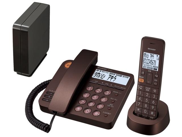 シャープ 電話機 JD-XG1CL-T [ブラウンメタリック] [受話器タイプ:コードレス 有線通話機:1台 コードレス通話機:1台 ナンバーディスプレイ:○ DECT方式:○] 【】 【人気】 【売れ筋】【価格】