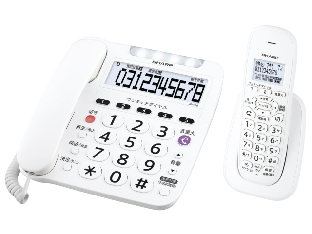 シャープ 電話機 JD-V38CL [受話器タイプ:コードレス 有線通話機:1台 コードレス通話機:1台 ナンバーディスプレイ:○ DECT方式:○] 【】【人気】【売れ筋】【価格】