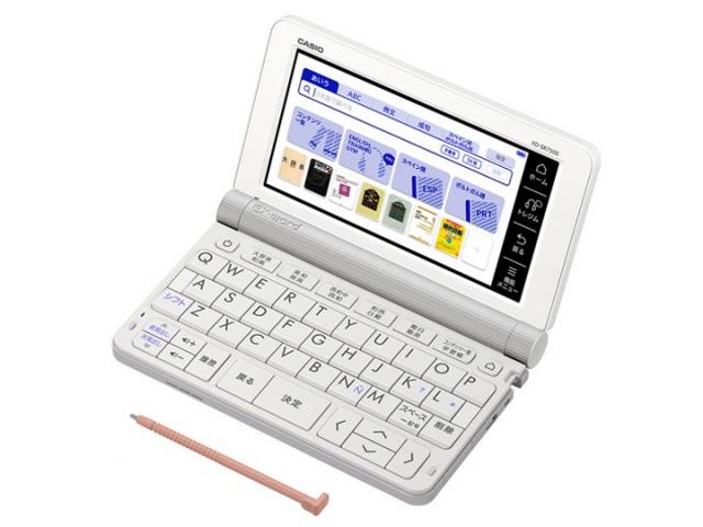 カシオ 電子辞書 エクスワード XD-SR7500 [主な用途:海外旅行/英語学習(一般)/英語学習(TOEIC)/英語学習(小学・中学・高校)/第二外国語学習 本体機能:タッチパネル/音声]