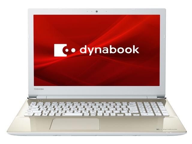 【キャッシュレス 5% 還元】 Dynabook ノートパソコン dynabook T6 P1T6KPEG [画面サイズ:15.6インチ CPU:第8世代 インテル Core i7 8550U(Kaby Lake Refresh)/1.8GHz/4コア CPUスコア:8222 ストレージ容量:HDD:1TB メモリ容量:4GB OS:Windows 10 Home 64bit]