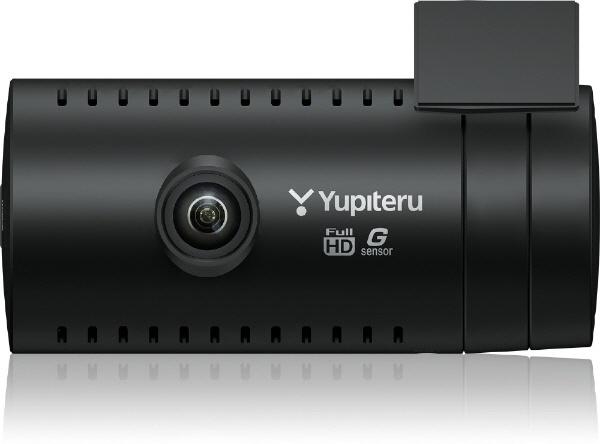 ユピテル ドライブレコーダー DRY-SV1150c [本体タイプ:一体型 画素数(フロント):記録解像度:200万画素/カメラ素子:200万画素 駐車監視機能:オプション] 【】 【人気】 【売れ筋】【価格】