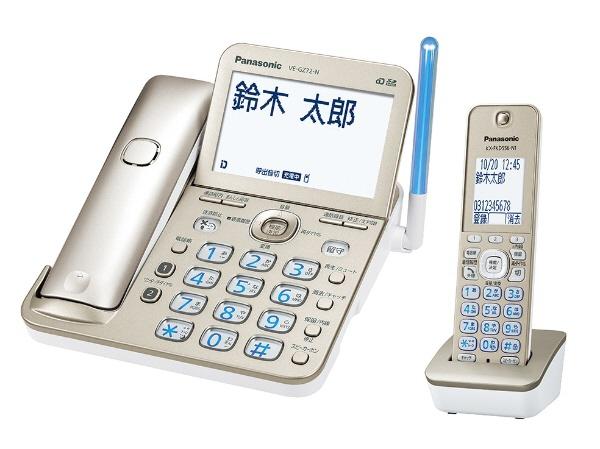 【キャッシュレス 5% 還元】 パナソニック 電話機 RU・RU・RU VE-GZ72DL-N [シャンパンゴールド] [受話器タイプ:コードレス] 【】 【人気】 【売れ筋】【価格】