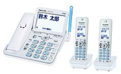パナソニック 電話機 RU·RU·RU VE-GZ72DW-W [パールホワイト] [受話器タイプ:コードレス] 【楽天】 【人気】 【売れ筋】【価格】