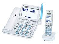 【ポイント5倍】パナソニック 電話機 RU・RU・RU VE-GZ72DL-W [パールホワイト] [受話器タイプ:コードレス]  【人気】 【売れ筋】【価格】
