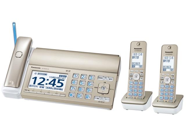 【キャッシュレス 5% 還元】 パナソニック 電話機 おたっくす KX-PD725DW-N [シャンパンゴールド] [親機質量:2500g スキャナタイプ:本体 その他機能:コピー機能/ペーパーレス機能/SDメモリーカード対応/DECT準拠方式 電話機能:○]