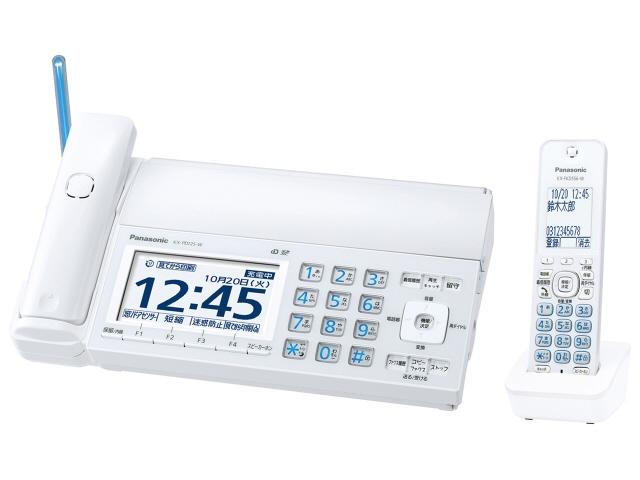 【キャッシュレス 5% 還元】 パナソニック 電話機 おたっくす KX-PD725DL-W [ホワイト] [親機質量:2500g スキャナタイプ:本体 その他機能:コピー機能/ペーパーレス機能/SDメモリーカード対応/DECT準拠方式 電話機能:○] 【】 【人気】 【売れ筋】【価格】