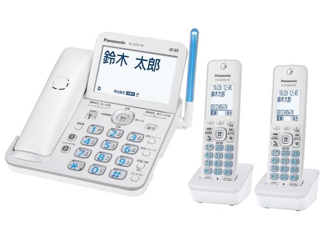 【ポイント5倍】パナソニック 電話機 RU・RU・RU VE-GD77DW-W [パールホワイト] [受話器タイプ:コードレス 有線通話機:0台 コードレス通話機:3台 ナンバーディスプレイ:○ DECT方式:○]  【人気】 【売れ筋】【価格】