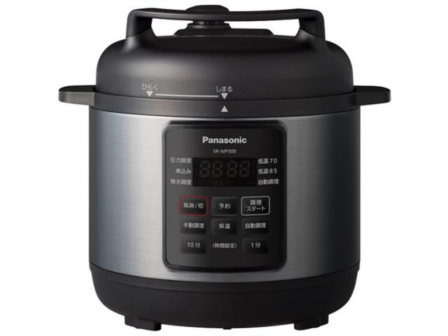 【キャッシュレス 5% 還元】 パナソニック 圧力鍋 SR-MP300 [タイプ:電気圧力鍋 容量:3L 重量:3.6kg] 【】 【人気】 【売れ筋】【価格】