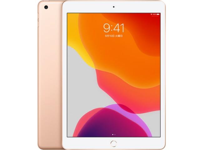 【キャッシュレス 5% 還元】 Apple タブレットPC(端末)・PDA iPad 10.2インチ 第7世代 Wi-Fi 32GB 2019年秋モデル MW762J/A [ゴールド] [OS種類:iPadOS 画面サイズ:10.2インチ CPU:Apple A10 ストレージ容量:32GB]
