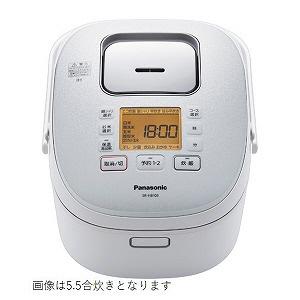 【ポイント5倍】パナソニック 炊飯器 SR-HB189-W [ホワイト] 【】 【人気】 【売れ筋】【価格】
