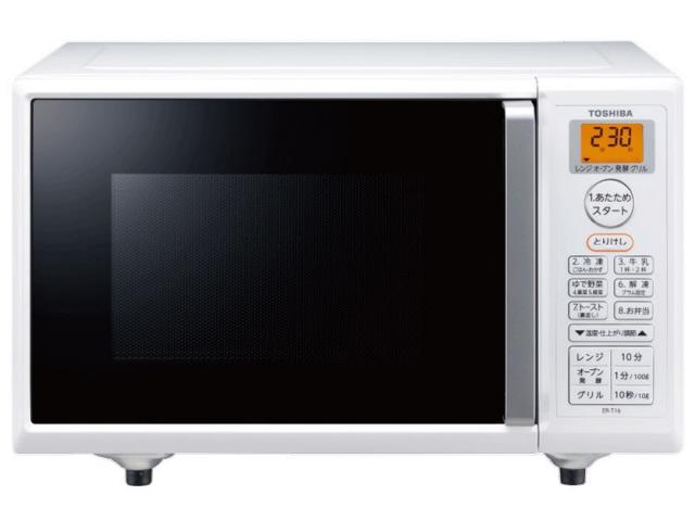 東芝 オーブン ER-T16 [タイプ:オーブンレンジ 庫内容量:16L 最大レンジ出力:850W 庫内構造:庫内フラット] 【】 【人気】 【売れ筋】【価格】