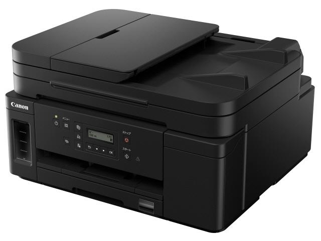 【キャッシュレス 5% 還元】 CANON プリンタ GM4030 [タイプ:インクジェット 最大用紙サイズ:A4 解像度:600x1200dpi 機能:コピー/スキャナ] 【】 【人気】 【売れ筋】【価格】