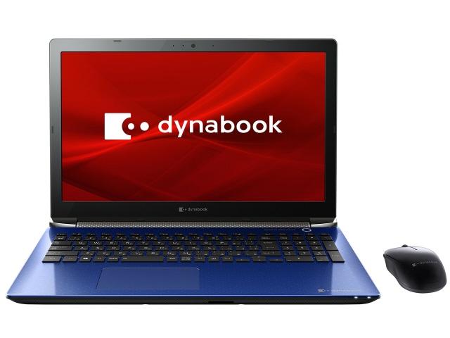 【キャッシュレス 5% 還元】 Dynabook ノートパソコン dynabook T5 P2T5LPBL [スタイリッシュブルー] [画面サイズ:15.6インチ CPU:Core i5 8265U(Whiskey Lake)/1.6GHz/4コア CPUスコア:7980 ストレージ容量:HDD:1TB メモリ容量:8GB OS:Windows 10 Home 64bit]