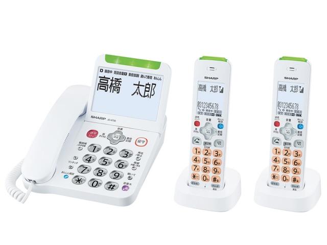 【キャッシュレス 5% 還元】 シャープ 電話機 JD-AT90CW [受話器タイプ:コードレス 有線通話機:1台 コードレス通話機:2台 ナンバーディスプレイ:○ DECT方式:○] 【】 【人気】 【売れ筋】【価格】