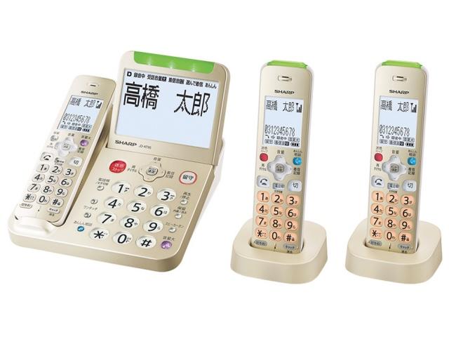 【キャッシュレス 5% 還元】 シャープ 電話機 JD-AT95CW [受話器タイプ:コードレス 有線通話機:0台 コードレス通話機:3台 ナンバーディスプレイ:○ DECT方式:○] 【】 【人気】 【売れ筋】【価格】