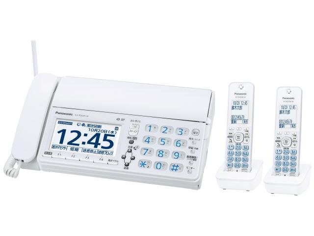 【キャッシュレス 5% 還元】 パナソニック 電話機 おたっくす KX-PD625DW [親機質量:2400g スキャナタイプ:本体 その他機能:コピー機能/ペーパーレス機能/SDメモリーカード対応/DECT準拠方式 電話機能:○] 【】 【人気】 【売れ筋】【価格】