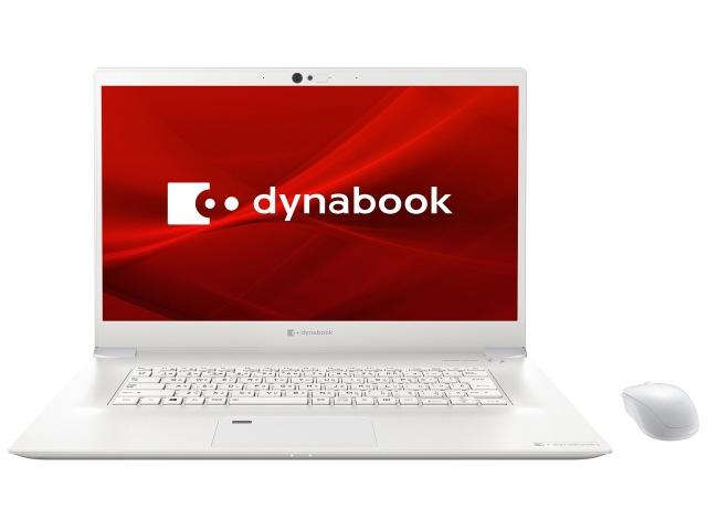 安い購入 Dynabook Dynabook ノートパソコン dynabook dynabook Z8 P1Z8LPBW [パールホワイト]【【人気】】【人気】【売れ筋】【価格】, 長靴をはいた熊:ac6c2dd2 --- hafnerhickswedding.net