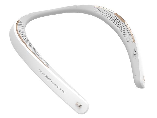 【キャッシュレス 5% 還元】 シャープ Bluetoothスピーカー AQUOSサウンドパートナー AN-SS1-W [ホワイト] [Bluetooth:○ 駆動時間:音楽再生時間:約14時間/連続通話時間:約17時間] 【】 【人気】 【売れ筋】【価格】