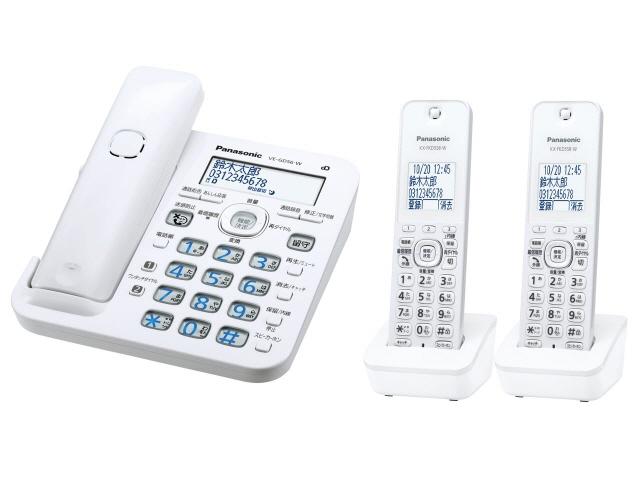 【キャッシュレス 5% 還元】 パナソニック 電話機 RU・RU・RU VE-GD56DW-W [ホワイト] [受話器タイプ:コードレス 有線通話機:0台 コードレス通話機:3台 ナンバーディスプレイ:○ DECT方式:○]  【人気】 【売れ筋】【価格】
